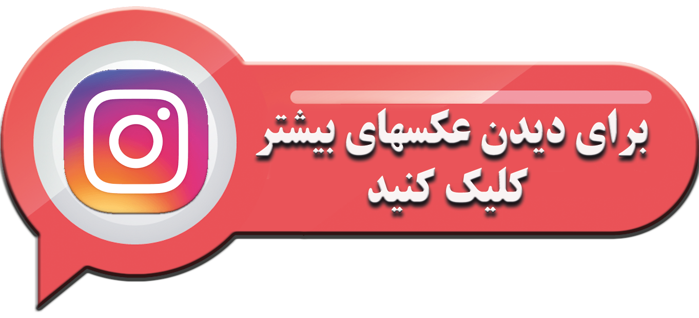 آنتیک گل سرخ محیا در تبریز