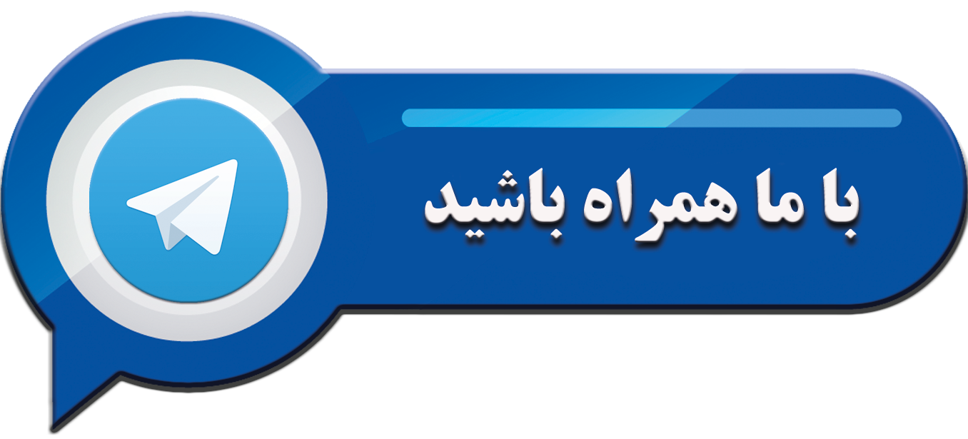 فروش خرمای خاصویی درجه لوکس رضایی در حاجی آباد
