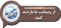 گروه طراحی دکوراسیون و غرفه سازی دکوپارس در مشهد