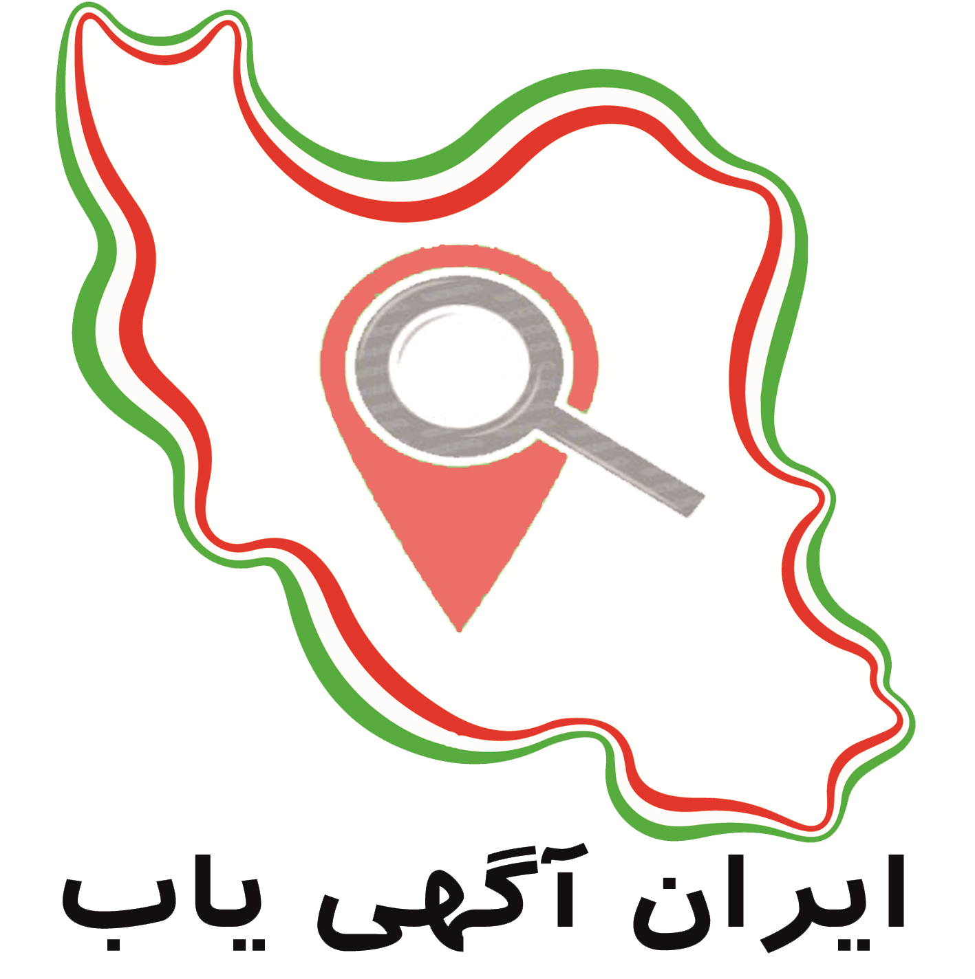 لوازم خانگی شیخی در ایلام