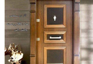 فروش درب ضد سرقت اطم...