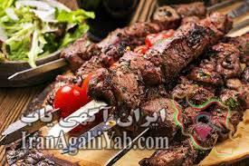 جگر سرای شیراز...