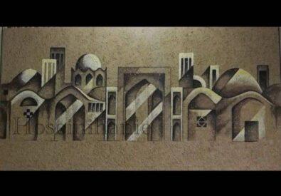گروه هنری هانیه حسین...