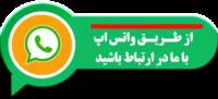 گچکاری و گچبری پیش ساخته محمد بابایی در تهران - ایران آگهی یاب - 1